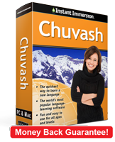 Instant Immersion's Chuvash course is the best way to learn Chuvash