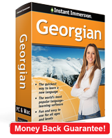 Instant Immersion's Georgian course is the best way to learn Georgian