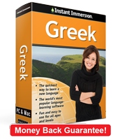 Instant Immersion's Greek course is the best way to learn Greek