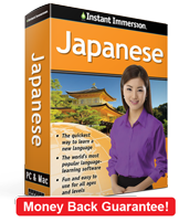 Instant Immersion's Japanese course is the best way to learn Japanese