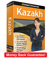 Instant Immersion's Kazakh course is the best way to learn Kazakh