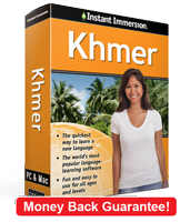 Instant Immersion's Khmer course is the best way to learn Khmer