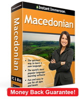 Instant Immersion's Macedonian course is the best way to learn Macedonian