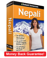 Instant Immersion's Nepali course is the best way to learn Nepali