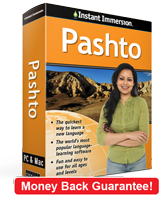 Instant Immersion's Pashto course is the best way to learn Pashto