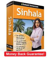 Instant Immersion's Sinhala course is the best way to learn Sinhala