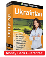 Instant Immersion's Ukrainian course is the best way to learn Ukrainian