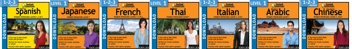 Instant Immersion Level 1 and Levels 1-2-3 Download Edition